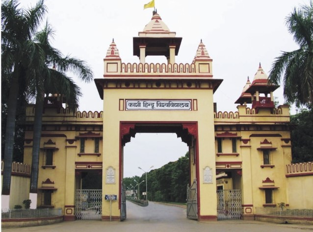 BHU to open a research center on cyber security and analytics