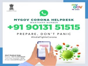 MyGov Corona Helpdesk +919013151515