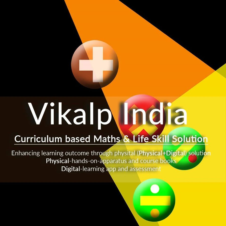 Vikalp India Private Limited